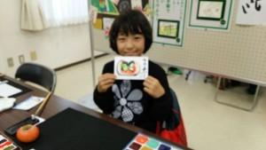 児童の絵手紙